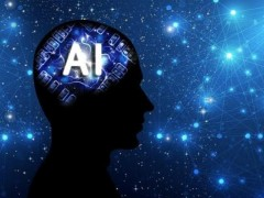 合肥成立新一代人工智能产业发展联盟,