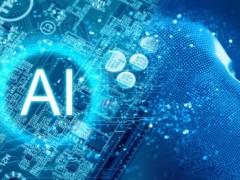 研究机构预计全球人工智能应用今年营收