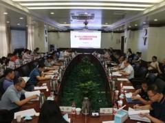 天津国家新一代人工智能创新发展试验区