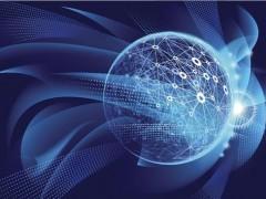 2020人工智能高峰论坛16日举行