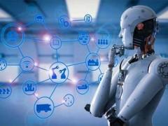 新一代人工智能创新发展试验区扩至12市