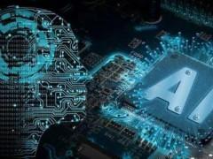 广州番禺吹响人工智能与数字经济发展号
