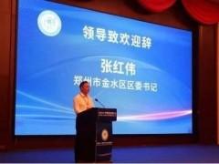 河南:成立人工智能产业创新发展联盟