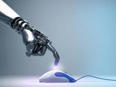 武汉市加快打造新一代人工智能创新发展