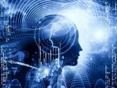 2020全球人工智能大会即将启幕