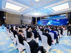 第二届中国(杭州)国际智能产品博览会