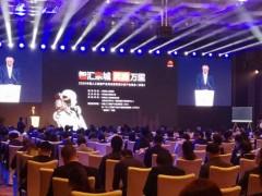 智汇泉城 昇腾万里 2020中国人工智能产