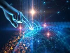 《中国新一代人工智能发展报告2020》发