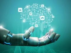 2020中国人工智能大会: AI赋能科技生