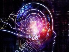 南京市软件和人工智能产业联盟成立