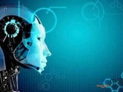 """人工智能""""点亮""""智慧生活——2020中部"""