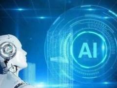 第六届浙江书展上的新亮点--人工智能机
