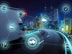 加快建设智能化城市,促进社会经济快速